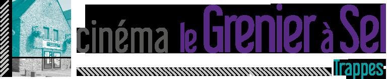 Cinéma Le Grenier à Sel  - Trappes